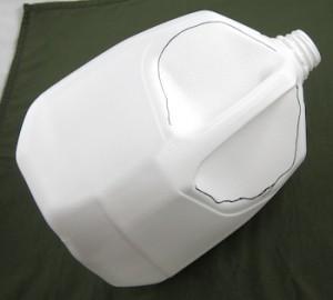 Milk Jug Handle Piece